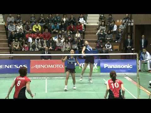 女子ダブルス全日本選手権決勝2011
